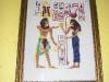 Nidom - egypt
