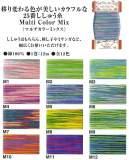 multi-color-mix
